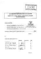 accord participation groupe emploi de la RSP 1998